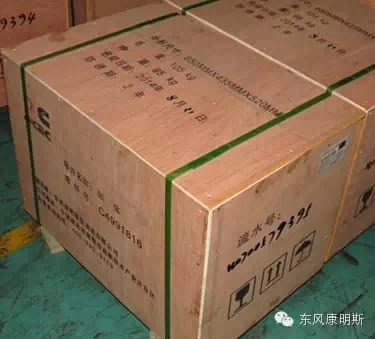 Dongfeng Cummins parts package