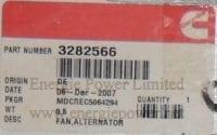 Alternator Fan-3282566