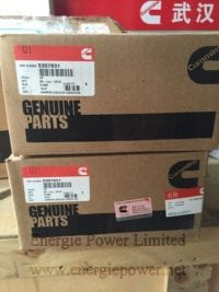 Tuned Vibration Damper-5307831 (2)