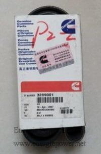 V Ribbed Belt-3289001 (2)