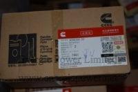 3056356-20 Wiring Harness