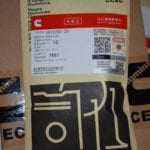 3635250-20 Groove Pin