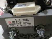 Alternator-4990546-2