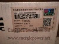 Water-Pump-4891252