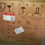 Engine-Crankshaft-3608833