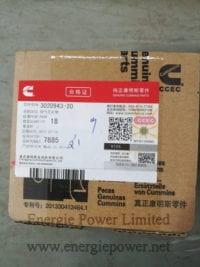 Exhaust-Manifold-Gasket-3020943