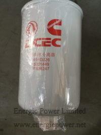 Fuel-Filter-5301449