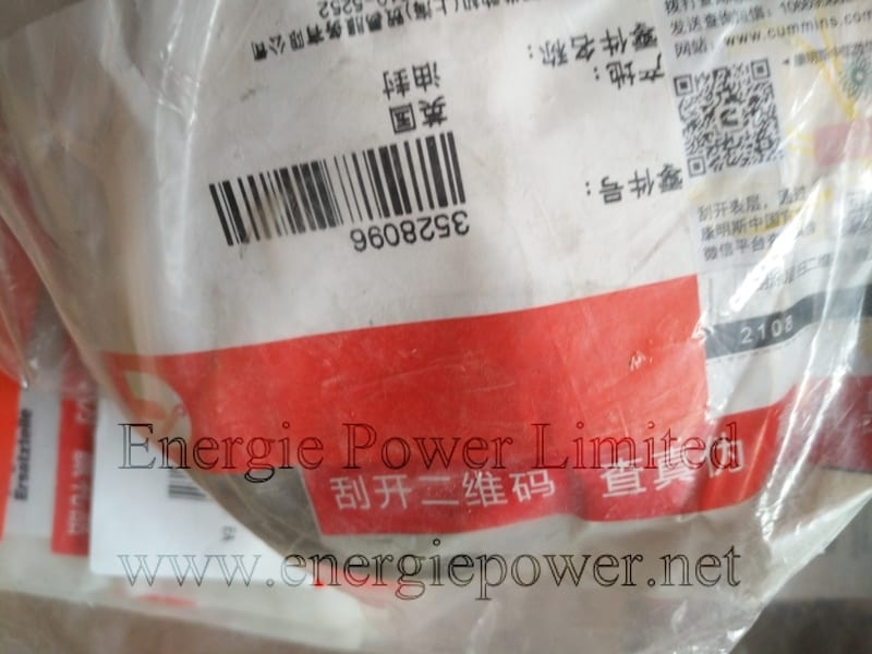 Oil Seal Plate 3528096