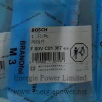 Bosch Valve Component F00VC01367