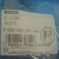 Bosch Valve Component F00VC01371