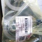 Fuel Filter Head 5294939