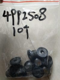 Threaded Plug 4992508