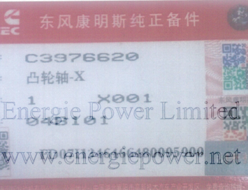 Notification of Dongfeng Cummins change the Genuine Parts Labels and Package