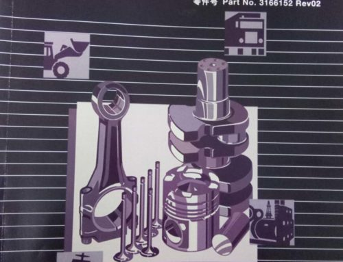 ChongQing Cummins Engine Company (CCEC) Parts Catalog